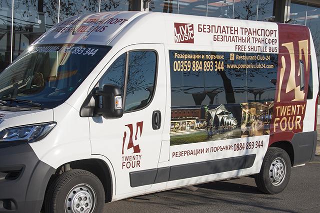24-bus