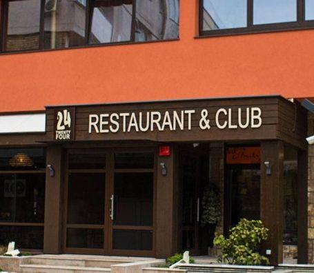 pomorie-restaurant-24-1-1024x681